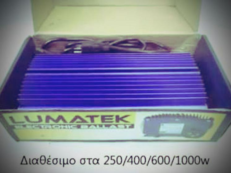 New Lumatek Digital Ballast Dimmable